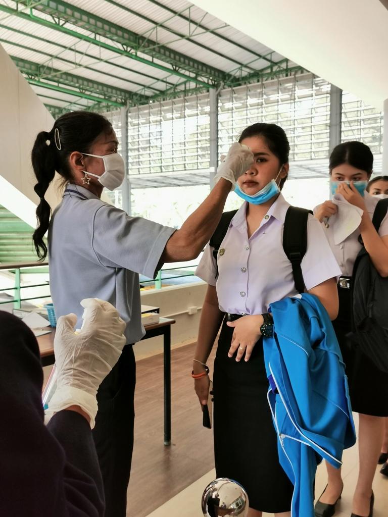 จุดคัดกรองนักศึกษาก่อนสอบ